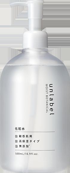 アンレーベル モイストボタニカル化粧水 製品画像